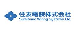 PT Sumitomo Wiring Systems